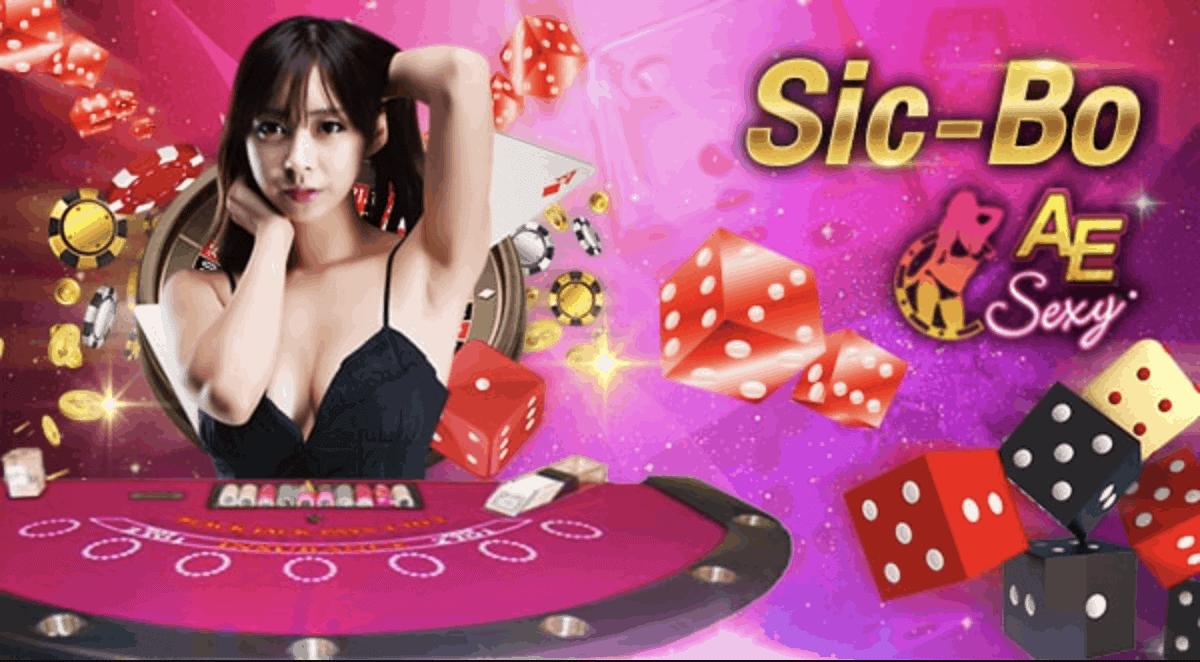 เกมไฮโลออนไลน์ AE SEXY