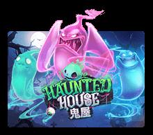 slotxo 444 Haunted House xo สล็อต